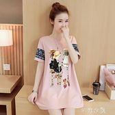 孕婦裝夏裝純棉孕婦t恤韓版甜美夏季短袖上衣新款套裝寬鬆衣服潮      芊惠衣屋