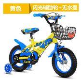 兒童自行車 小孩2-10歲單車12-18吋寶寶童車男女孩-炫彩腳丫店(14吋A款)