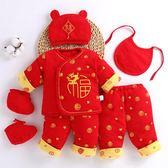 新生兒紅色棉衣新年裝嬰兒唐裝女過年衣服男寶寶冬喜慶套裝拜年服【跨年交換禮物降價】
