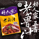 柳丁愛☆好人家 老滷汁 五香味120g【A673】