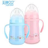 不銹鋼保溫奶瓶杯防摔兩用新生兒嬰兒寶寶兒童帶吸管 芥末原創
