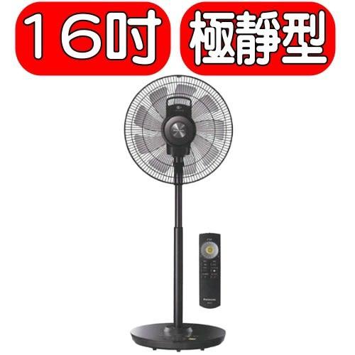 《4360》Panasonic國際牌【F-H16EXD-K】16吋DC直流遙控電風扇F-H16EXD/H16EXD