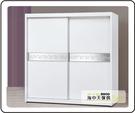 {{ 海中天休閒傢俱廣場 }} G-35 摩登時尚 臥室系列 117-8 艾薇拉7尺衣櫥(含內鏡)