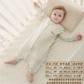 嬰兒睡袋春秋薄款夏季空調房棉質透氣寶寶分腿睡袋兒童防踢被【限時八折】