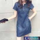 牛仔洋裝 夏季女裝韓版新款寬鬆大碼包臀A字短裙氣質短袖牛仔洋裝潮 星河光年