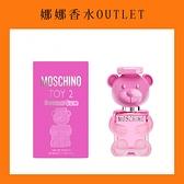 MOSCHINO 泡泡熊女性淡香水50ml【娜娜香水美妝】Bubble Gum
