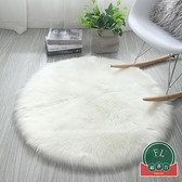 仿羊毛圓形長毛絨地墊可水洗毛毛地毯臥室床邊毯【福喜行】