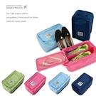 韓國 旅行 鞋袋 收納包 韓國 旅遊 旅行 收納袋 防水 鞋盒 包包 化妝包 旅行 行李箱 運動【RB340】