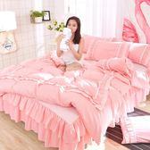 85折免運-ins網紅公主風棉質1.5/1.8m床裙式四件套全棉床罩被套2米床上用品