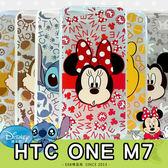 E68精品館 正版 迪士尼背景 透明殼 HTC NEW ONE M7 維尼 米奇米妮 史迪奇 蒂蒂 軟殼 手機殼 保護套 801E