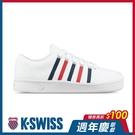 K-SWISS Classic 88 Knit時尚運動鞋-女-白/藍/紅