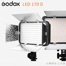 EGE 一番購】GODOX LED170...
