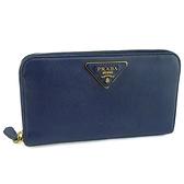 【奢華時尚】PRADA 藍色斜紋牛皮金色三角牌12卡拉鍊長夾(八成新)#25185