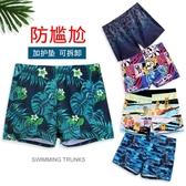 E家人 泳褲男速干印花防尷尬平角寬鬆溫泉泳褲男士泳衣套裝游泳裝備