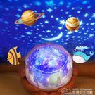 小夜燈臥室插電床頭燈臺燈創意浪漫夢幻睡眠燈充電投影月球星空燈  居樂坊生活館