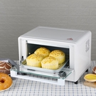 14L升日式小烤箱迷你烤箱家用烘焙小型電烤箱烤家用蛋糕面包 220V