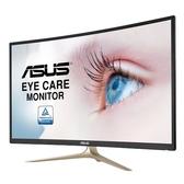 華碩ASUS VA327H 31.5吋護眼曲面電競螢幕