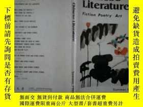 二手書博民逛書店Chinese罕見Literature (1985 Summer
