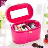 化妝箱 正韓旅行化妝箱大容量女士化妝品收納包袋防水可愛小號便攜洗漱包 【快速出貨】