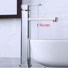 面盆全銅水龍頭衛浴家用冷熱單孔衛生間洗臉盆洗手間浴室櫃 電購3C