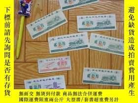 二手書博民逛書店罕見武漢本地糧票8張合售3412 武漢 武漢 出版1989