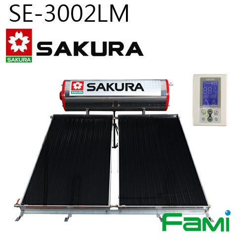 【fami】櫻花太陽能熱水器 SE 3002 LM 太陽能熱水器 環保節能
