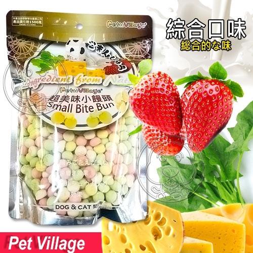 【🐱🐶培菓寵物48H出貨🐰🐹】Pet Village》寵物魔法村超美味小饅頭320g (1包)