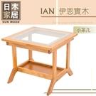 【多瓦娜】日木家居-伊恩實木玻璃小茶几-SW5236