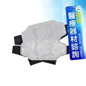 來而康 艾樂舒 冷熱敷墊(腰部) UC-1304 新式柔軟型凝膠顆粒