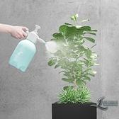 家用灑水壺氣壓式噴霧器噴水壺【邻家小鎮】