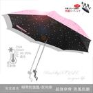 【反向傘-超遮光】緞帶紛飛-超強傘骨傘 ...