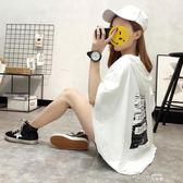 夏裝短袖t恤女韓版中長款連帽小清新學生寬鬆韓版上衣服 道禾生活館