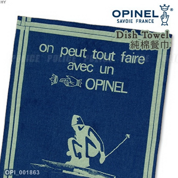 法國OPINEL Dish Towel 多用途純棉餐巾(公司貨)#001863