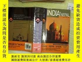 二手書博民逛書店INDIA罕見NEPAL WORLD 100 (韓文書)Y203004