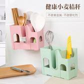 好康618 創意筷子筒筷子架吸盤掛式筷子籠