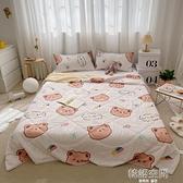 水洗棉空調被夏涼被雙人夏季薄款被子兒童單人春秋夏天夏被可機洗 韓語空間