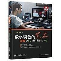 簡體書-十日到貨 R3YY【數字調色的藝術——圖解DaVinci Resolve(全綵) 本書是國內第一部關