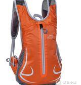 輕便透氣戶外運動背包男女雙肩包山地自行車防水背包騎行背包裝備多色小屋
