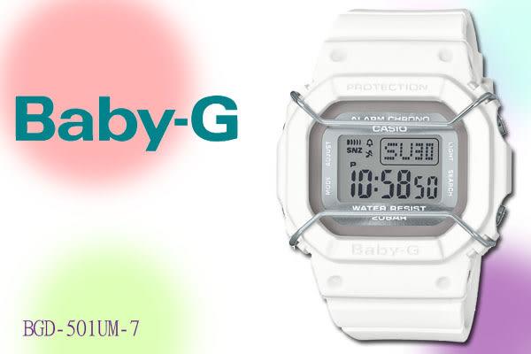 【時間道】[CASIO。BABY-G]防撞個性外框軍事風/白面白膠 (BGD-501UM-7)免運費