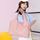 單肩包2020新款時尚大容量小挎包媽媽百搭牛津布手提帆布包 LF5063【東京衣社】