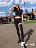 運動褲-夏季新款字母運動褲女緊身跑步速干瑜伽褲休閑透氣健身長褲-奇幻樂園
