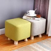 小凳子家用小板凳創意客廳沙發凳時尚圓凳