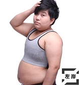 束胸大碼短款繃帶束胸內衣女大胸顯小夏季透氣純棉【左岸男裝】