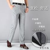 中年男褲薄款中老年人休褲寬鬆直筒西褲40-50歲爸爸長褲子 現貨快出