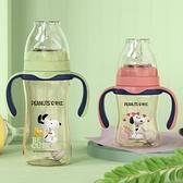 史努比SNOOPY 小哈利寬口直身PPSU奶瓶-240ml 適用小哈利系列、小獅王寬口、貝親寬口奶嘴