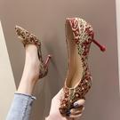 婚鞋 紅色高跟鞋細跟 百搭公主芥末新娘鞋 結婚秀禾鞋