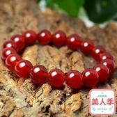 水晶手鏈天然紅瑪瑙手鏈女生情侶時尚手飾黑紅色水晶寶石本命年手串手珠男