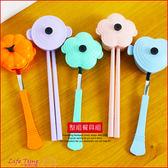 《最後7個》7-11集點 法國 LE CREUSET 食尚餐具組 湯匙 筷子 叉子 餐刀 B09034