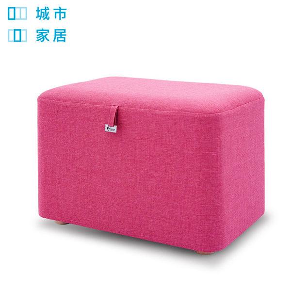 【城市家居-綠的傢俱集團】Lego方塊冰-化妝椅(大) 矮凳/椅凳/床邊椅/臥室家具