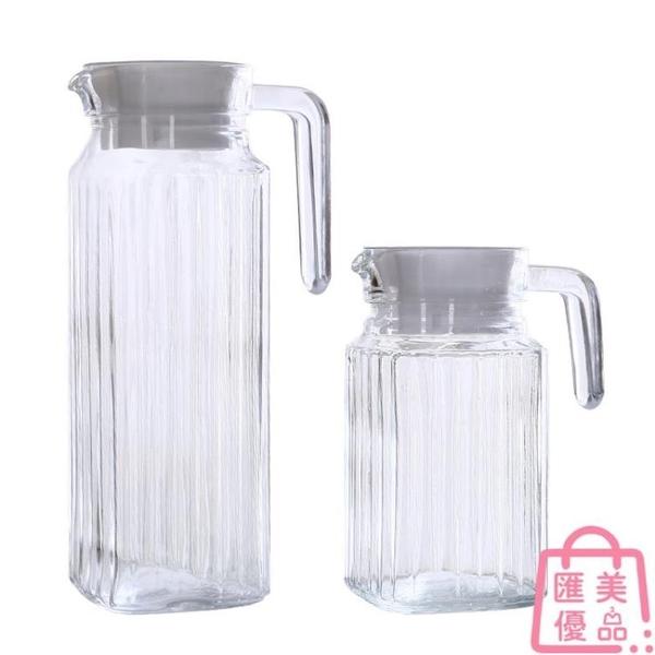 玻璃冷水壺大容量扎壺帶蓋涼水壺裝涼白開瓶【匯美優品】